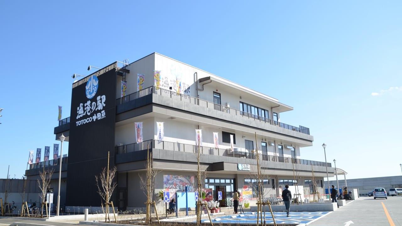TOTOCO小田原グランドオープン
