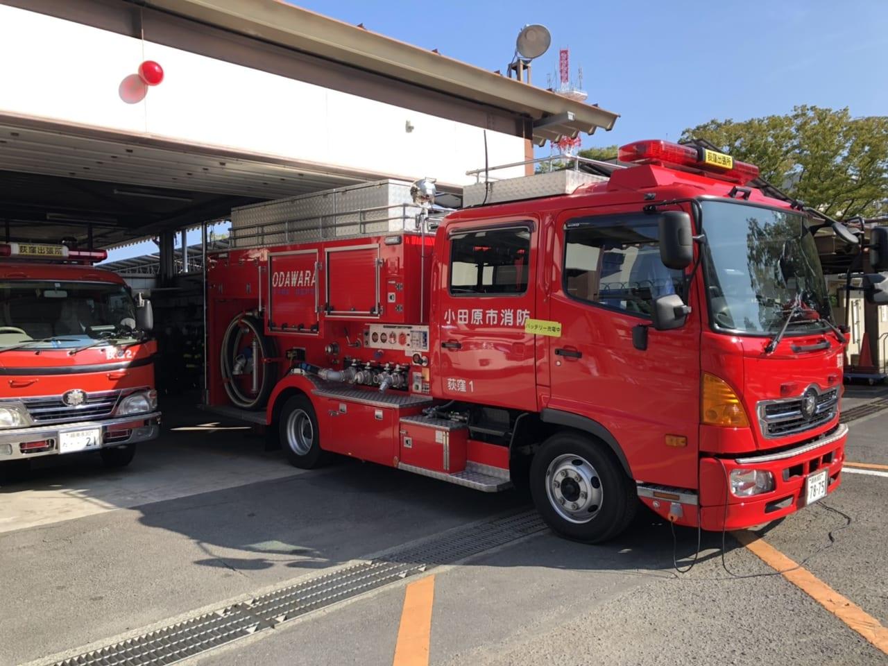 小田原市消防出初式