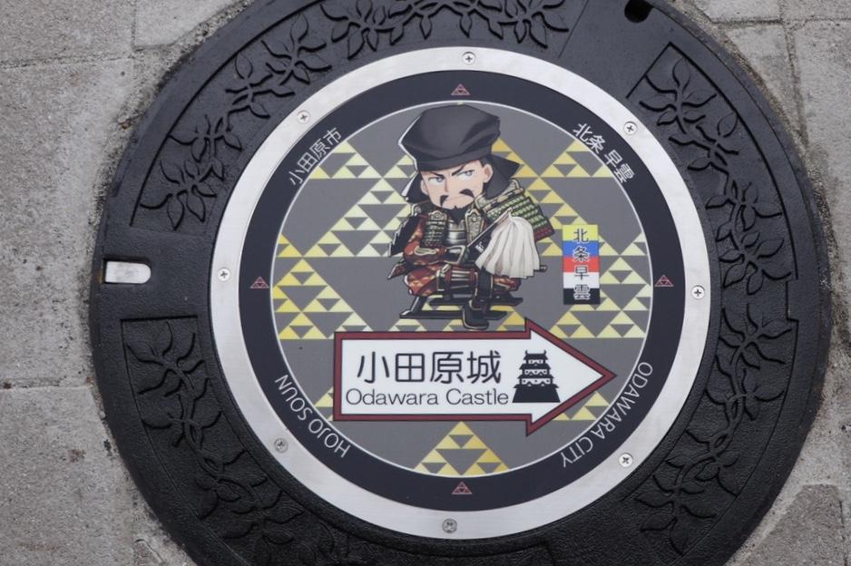 小田原ご当地デザインマンホール