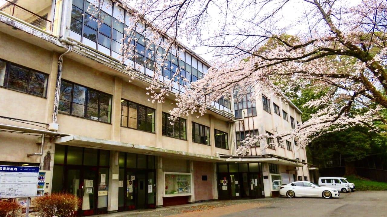小田原市立図書館閉館
